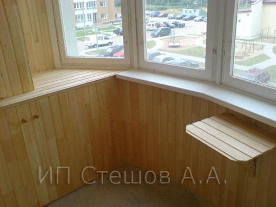 Modele de tete de lit en lambris charleville mezieres - Tete de lit sans fixation au mur ...